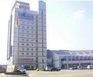 Photo of Tian Yuan Hotel Ningbo