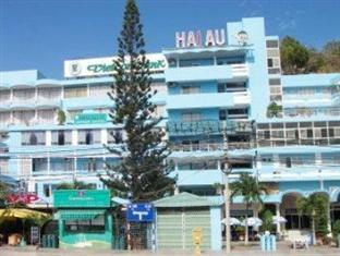 Photo of Hai Au (Seagull) Vung Tau
