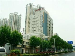 Photo of Motel 168 (Shanghai Zhoujiazui)
