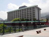 Photo of Kinugawa Kanko Hotel Nikko