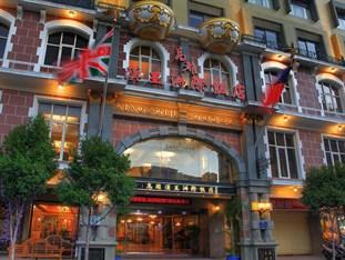 Photo of The Kingship Hotel Kaohsiung