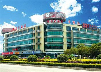 Photo of Raystar Hotel Guangzhou