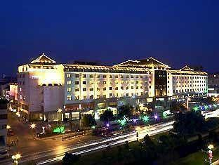 Photo of Marco Polo Suzhou