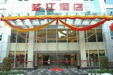 Photo of Xiangjiang Hotel Zhangzhou