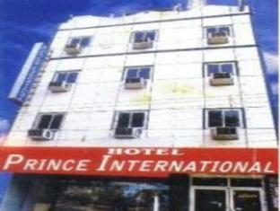 Hotel Prince International
