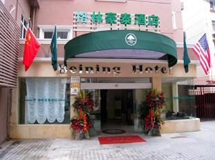 Green Tree Inn (Shanghai Coach Station Express Hotel)