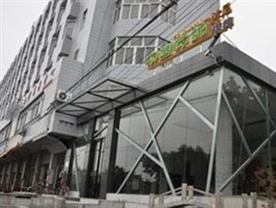 Jia Yuan Hotel Guangzhou Fengle North