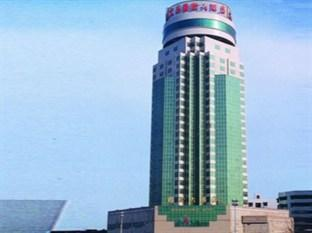 Yichang International Hotel