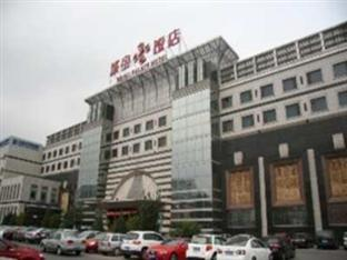 Photo of The Royal Palace Hotel Beijing