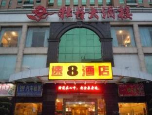 Super 8 Fuzhou Wuyi South Road