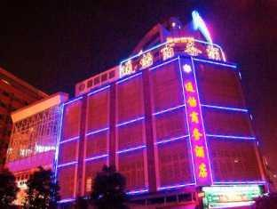 Tongyi Business Hotel (Kunming Railway Station)