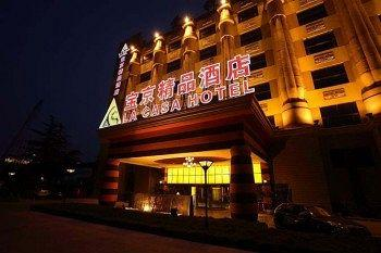 Photo of La Casa Hotel Shanghai