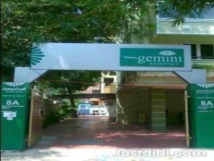 Gemini Residency