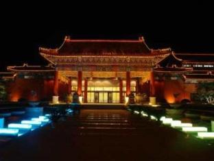 Photo of Hot Spring Leisure City-Huwan Hotel Beijing