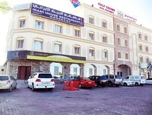 Gulf Crown Hotel Apartments