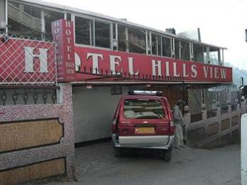 Hotel Hill View Nainital