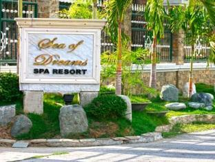Sea of Dreams Resort - Spa