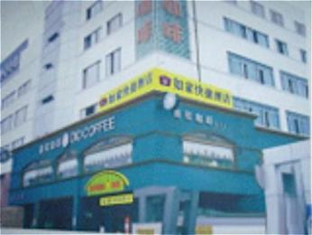 Home Inn (Suzhou Dongwu North Road)