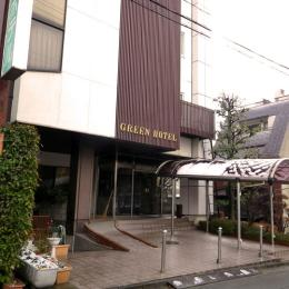 Photo of Komagane Green Hotel