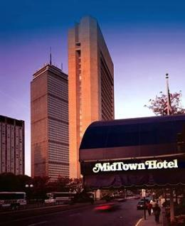‪The Midtown Hotel‬