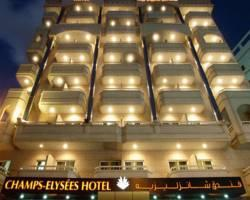 Photo of Champs - Elysees Hotel Dubai