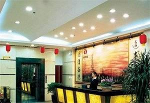 Photo of Hai Ba Intl Hotel HMCC Gold Beijing