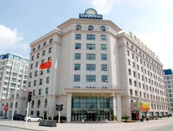 Days Inn Business Place Yinchuan