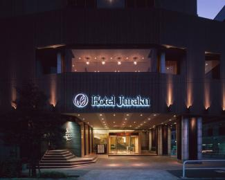 Photo of Hotel Juraku Chiyoda