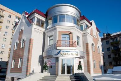 Photo of Afalina Hotel Khabarovsk