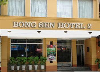 Photo of Bongsen Annex Hotel Ho Chi Minh City