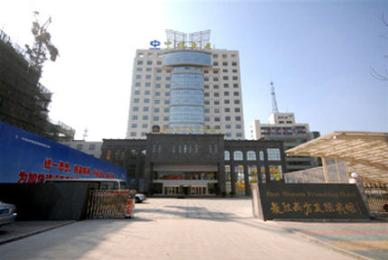 Best Western China Friendship Hotel