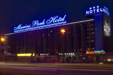 Photo of Sverdlovsk Hotel Yekaterinburg