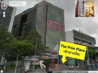 The Prim Place