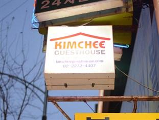 Kimchee Myeongdong Guesthouse