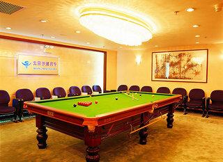 Photo of Shatan Hotel Beijing