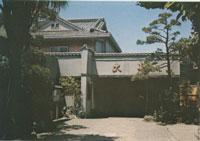 Photo of Daishin Ryokan Choshi