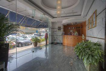 Al Diar Palm Hotel Apartments