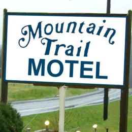 Photo of Mountain Trail Motel Newmanstown