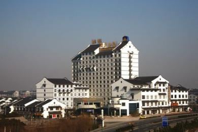 Photo of Gold Riverside Hotel Tongxiang