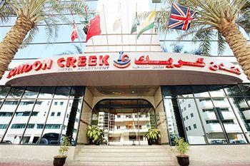 Photo of London Creek Hotel Apartments Dubai