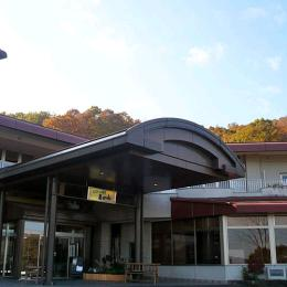Photo of Heritage Minoyama Minano-machi
