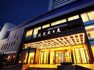 Photo of Henan Plaza Beijing