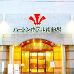 Photo of Hearton Hotel Minamisenba Osaka