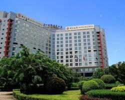 Hainan Airlines Business Hotel