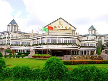 Photo of Xinglong Treasure Island Hotspring Hotel Wanning