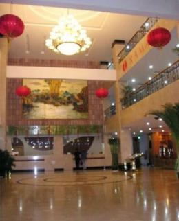 Photo of Shanshuizhihua Hotel Changsha