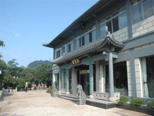 Paiyunlou Hotel