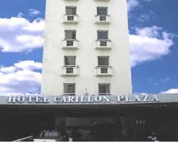 Photo of Carillon Plaza Hotel Sao Paulo