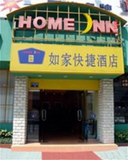 Home Inn (Hangzhou Stadium Road)