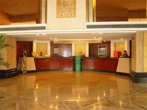 Photo of Royal Crown Grand Hotel Qingyuan